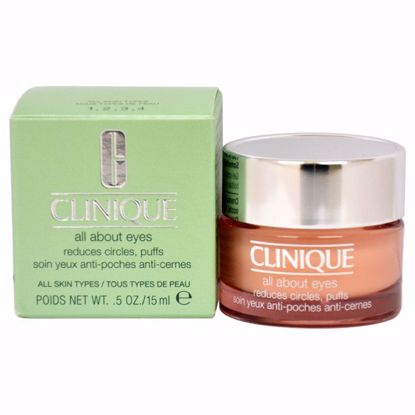 Clinique All About Eyes  Care for Unisex 0.5 oz