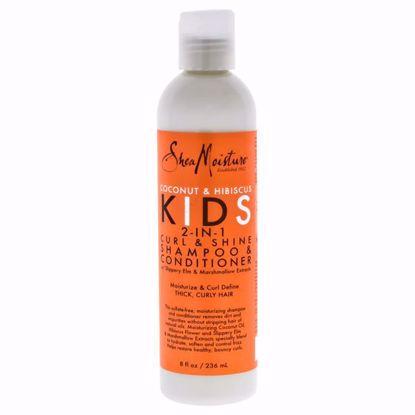 Shea Moisture Coconut & Hibiscus Kids 2-In-1 Curl & Shine Sh