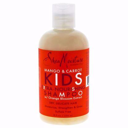 Shea Moisture Mango Carrot Extra-Nourishing Kids Shampoo  8