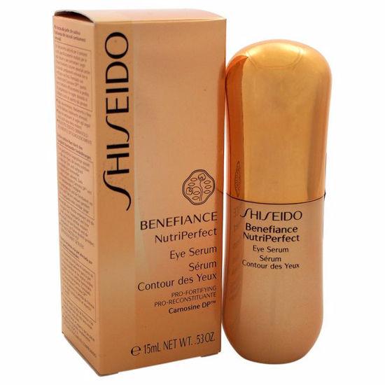 Shiseido Benefiance NutriPerfect Eye Serum Unisex 0.5 oz