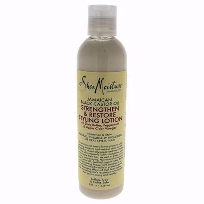 Shea Moisture Jamaican Black Castor Oil Lotion for Unisex 8