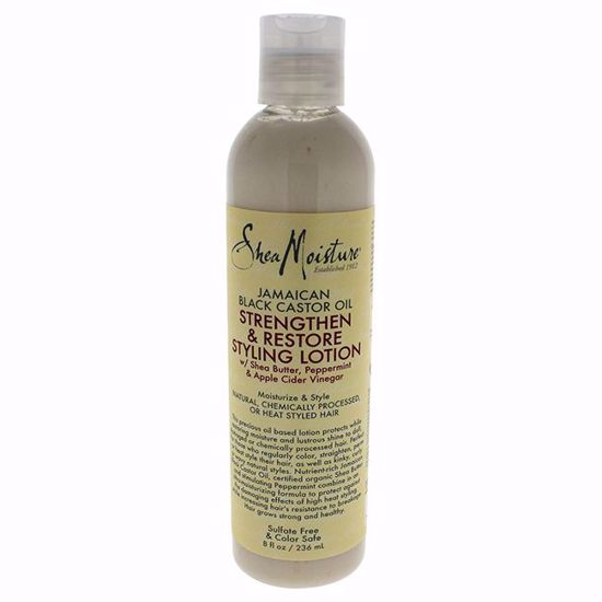 Shea Moisture Jamaican Black Castor Oil Lotion for Unisex 8