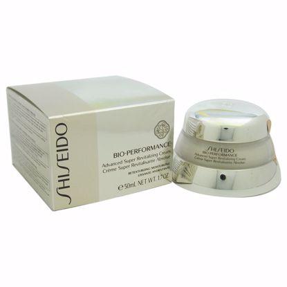 Shiseido Bio Performance Advanced Super Revitalizing Cream U