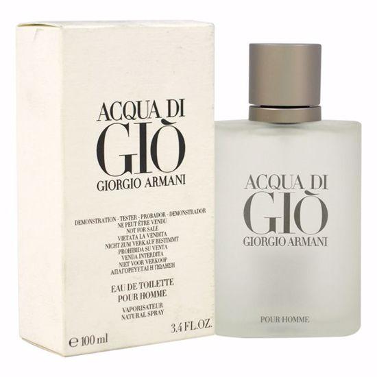 Acqua Di Gio By Giorgio Armani For Men Eau De Toilette Spray 34 Oz