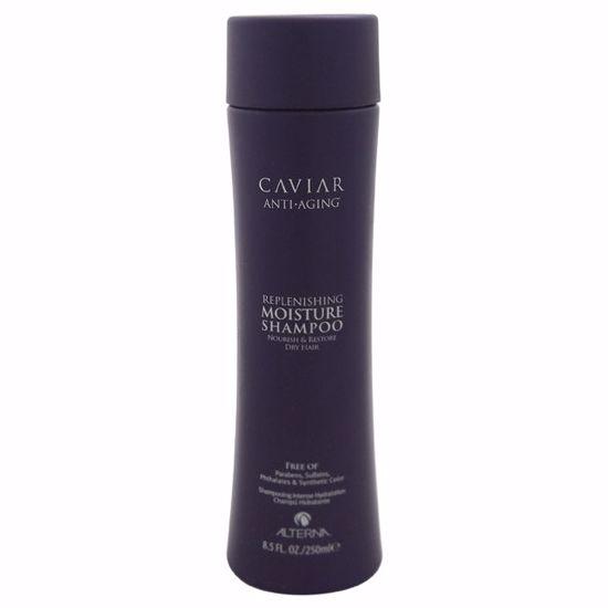 Alterna Caviar Anti Aging Replenishing Moisture Unisex Shamp