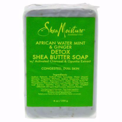Shea Moisture African Water Detox Shea Butter Soap Unisex 8