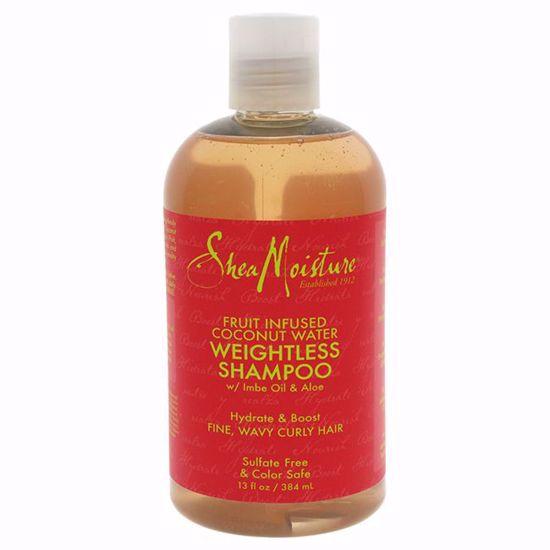 Shea Moisture Coconut Water Weightless Shampoo Unisex 13 oz