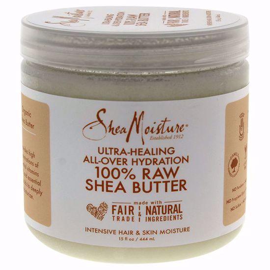 Shea Moisture Intensive Hair Skin Oil Unisex 15 oz