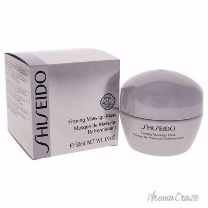 Shiseido Firming Massage Mask Unisex 1.9 oz