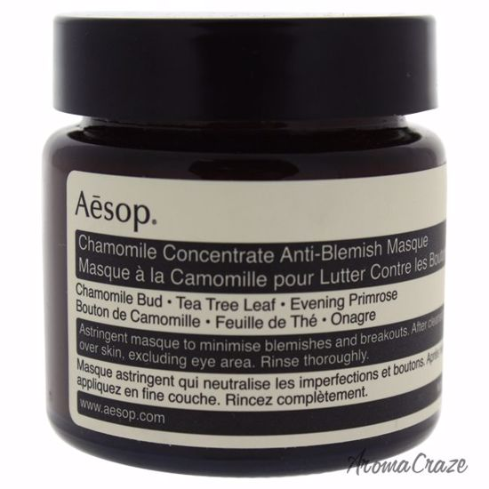 Aesop Chamomile Concentrate Anti-Blemish Masque Mask for Wom