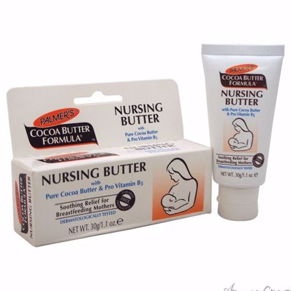 Cocoa Butter Formula Nursing Butter with Pro Vitamin B5 by P