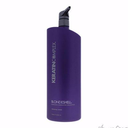 Blondeshell Keratin Complex Shampoo by Keratin for Unisex -