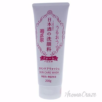 Skin Care Face Wash by Kikumasamune for Women - 7.5 oz Face