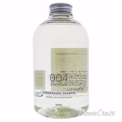 Naturally Refreshing and Fragrant Shampoo - 004 Gardenia by