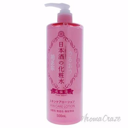 Sake High Moisture Skin Lotion Toner by Kikumasamune for Wom
