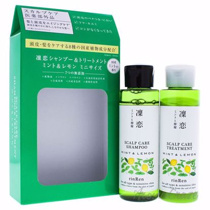 Mint and Lemon Duo by RinRen for Unisex - 2 Pc 3.4oz Shampoo