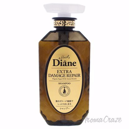 Perfect Beauty Extra Damage Repair Shampoo by Moist Diane fo