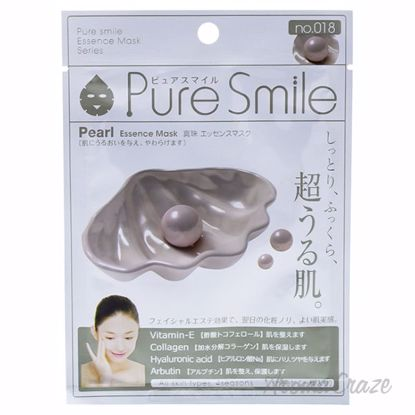 Essence mask - Pearl by Pure Smile for Women - 0.8 oz Mask