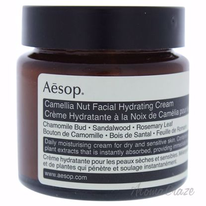Camellia Nut Facial Hydrating Cream by Aesop for Unisex - 2