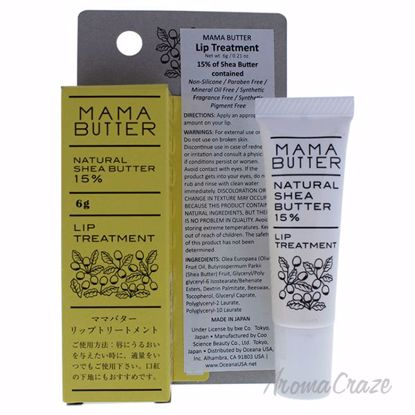 Butter Lip Treatment by Mama Butter for Women - 0.6 oz Treat