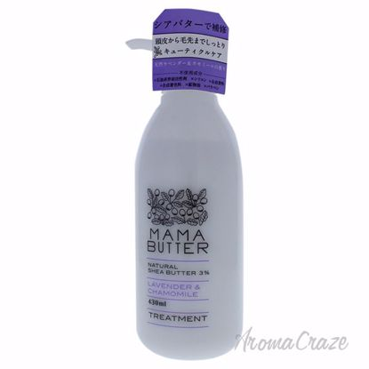 Treatment by Mama Butter for Women - 14.5 oz Treatment