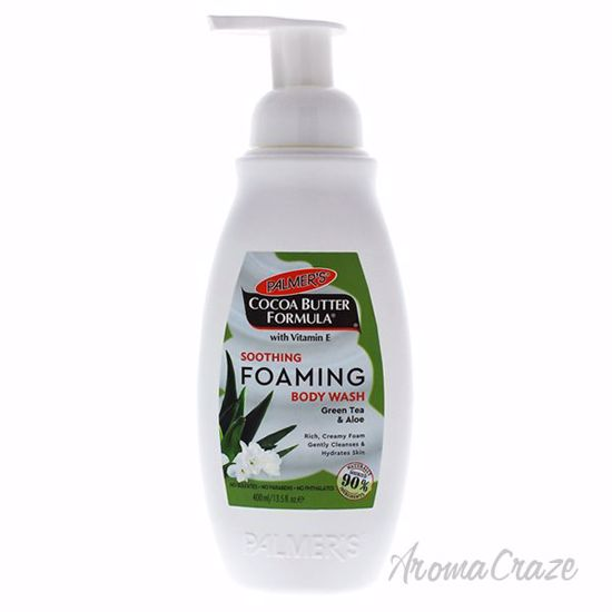 Cocoa Butter Soothing Foaming Body Wash by Palmers for Unise