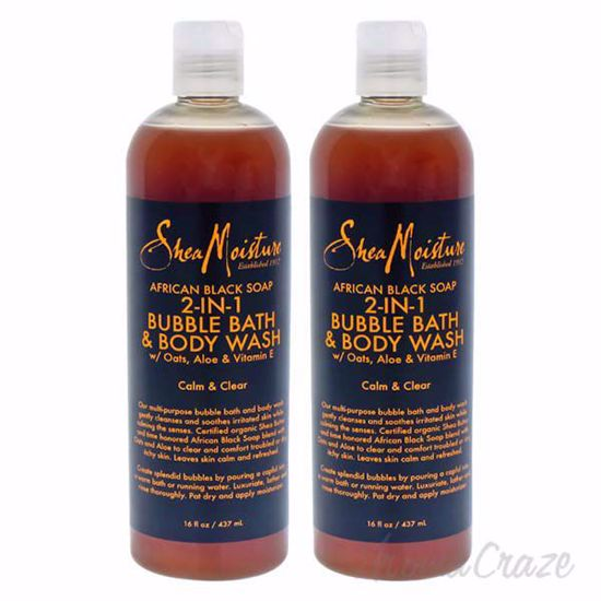 African Black Soap 2-in-1 Bubble Bath and Body Wash by Shea