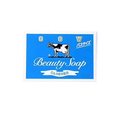 Picture for Brand Cow Brand